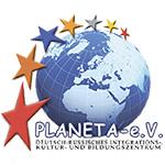 Deutsch-russisches Integrations-, Kultur- und Bildungszentrum